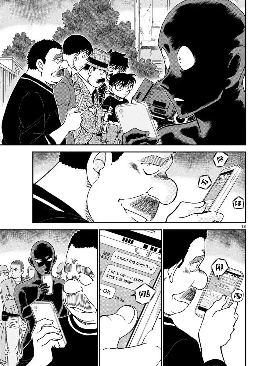 Detective Conan Chapter 1023  Online Free Manga Read Image 14