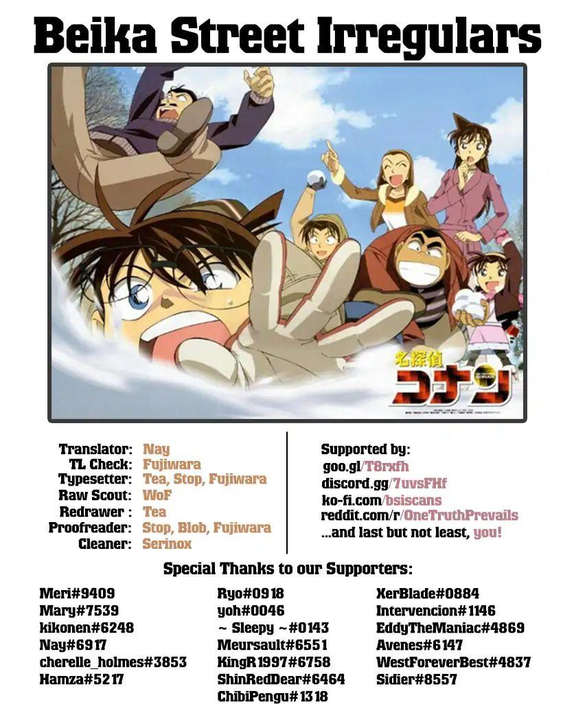 Detective Conan Chapter 1023  Online Free Manga Read Image 18