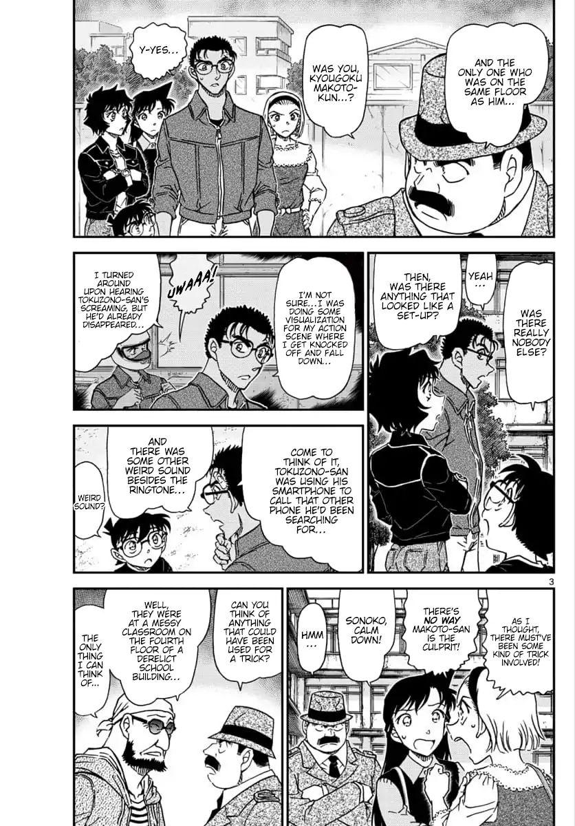 Detective Conan Chapter 1023  Online Free Manga Read Image 4