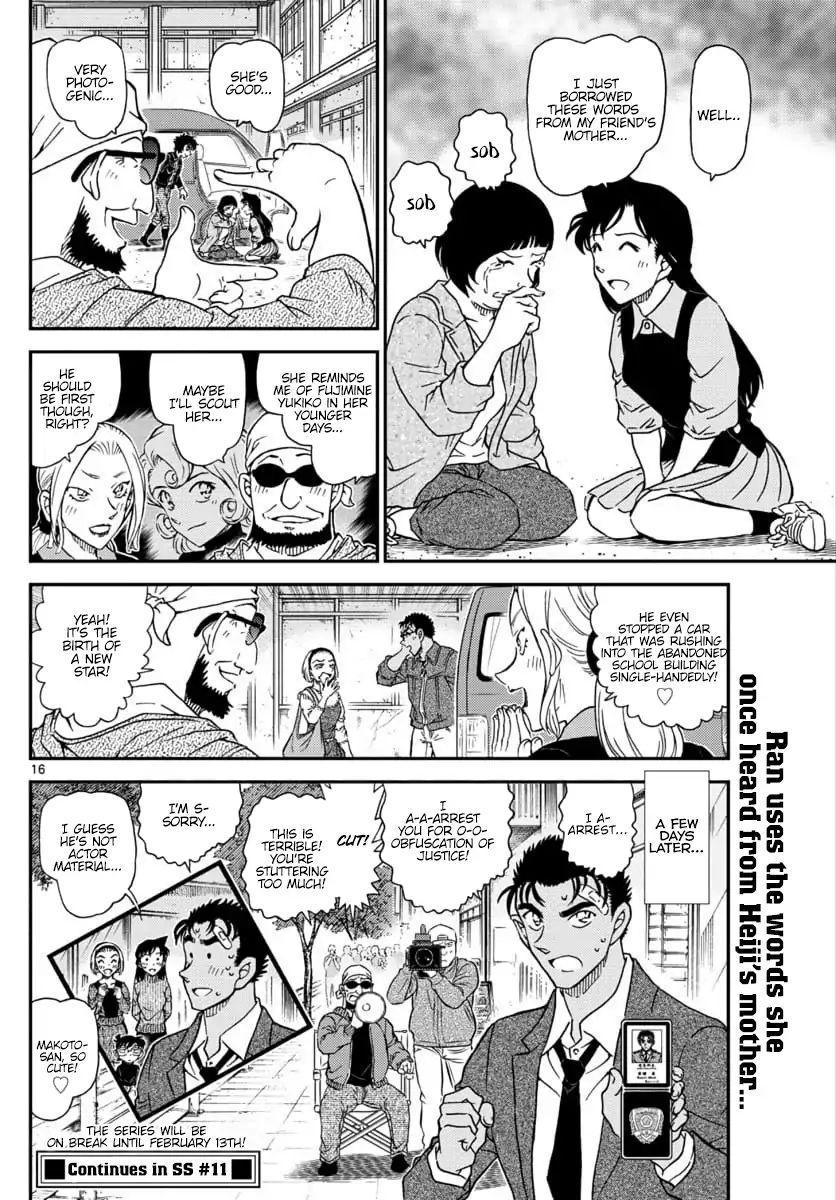 Detective Conan Chapter 1026  Online Free Manga Read Image 17
