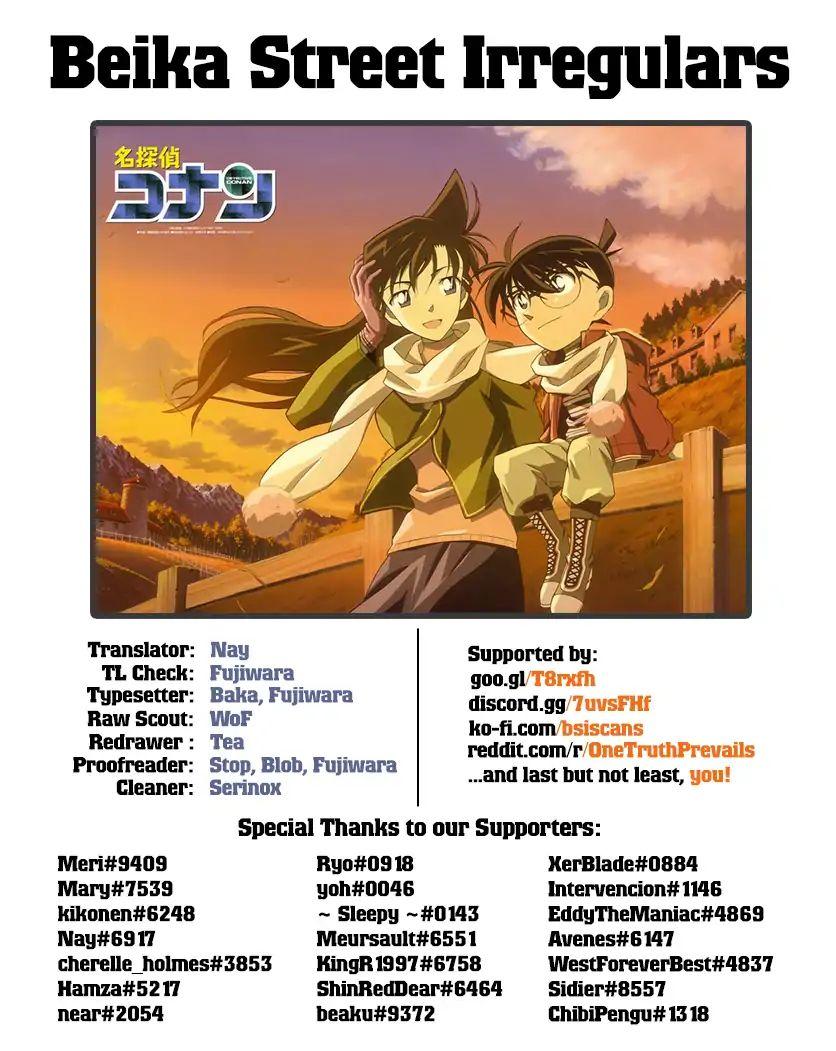 Detective Conan Chapter 1026  Online Free Manga Read Image 18