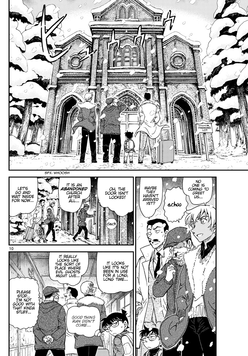 Detective Conan Chapter 1027  Online Free Manga Read Image 10