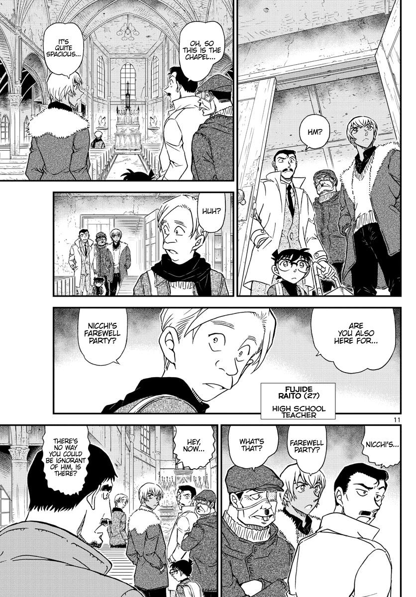 Detective Conan Chapter 1027  Online Free Manga Read Image 11