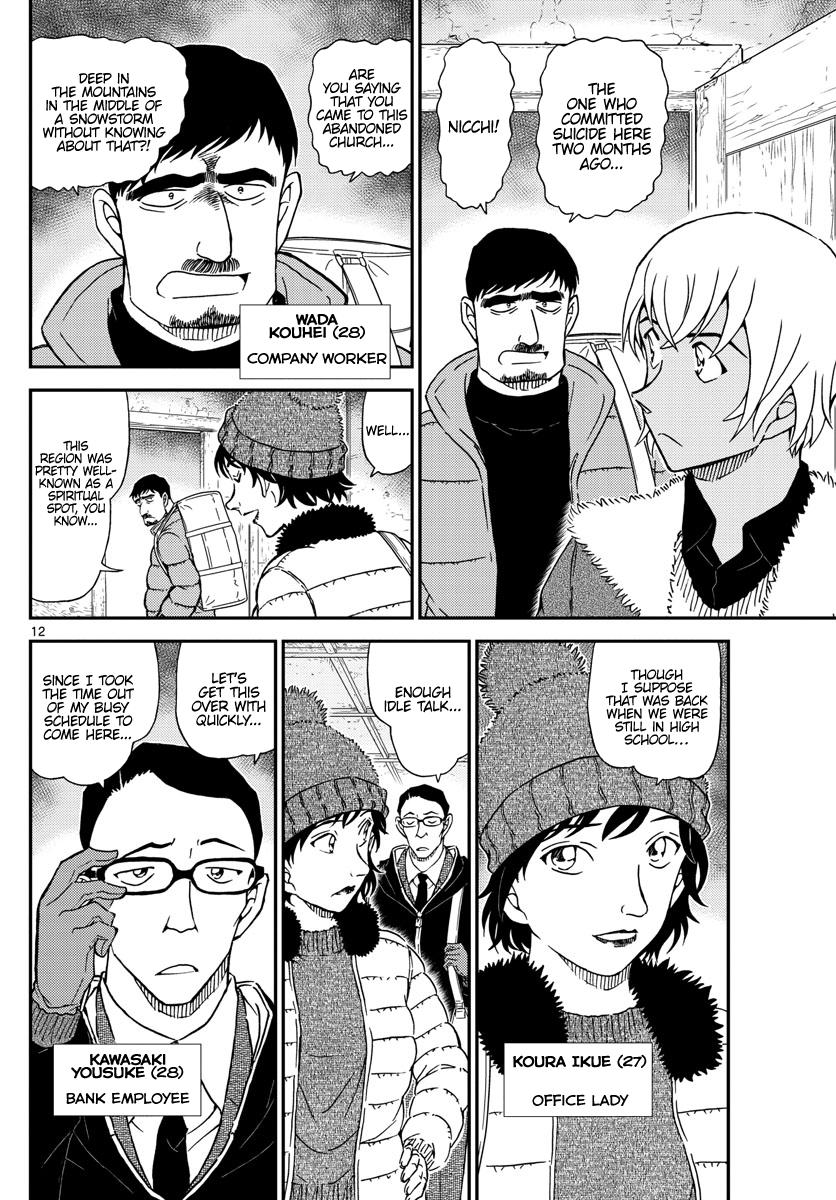Detective Conan Chapter 1027  Online Free Manga Read Image 12