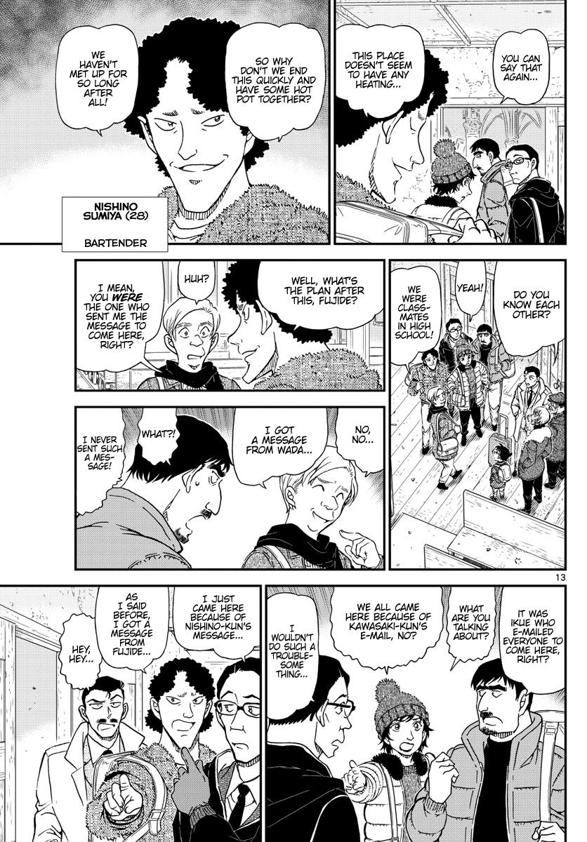 Detective Conan Chapter 1027  Online Free Manga Read Image 13