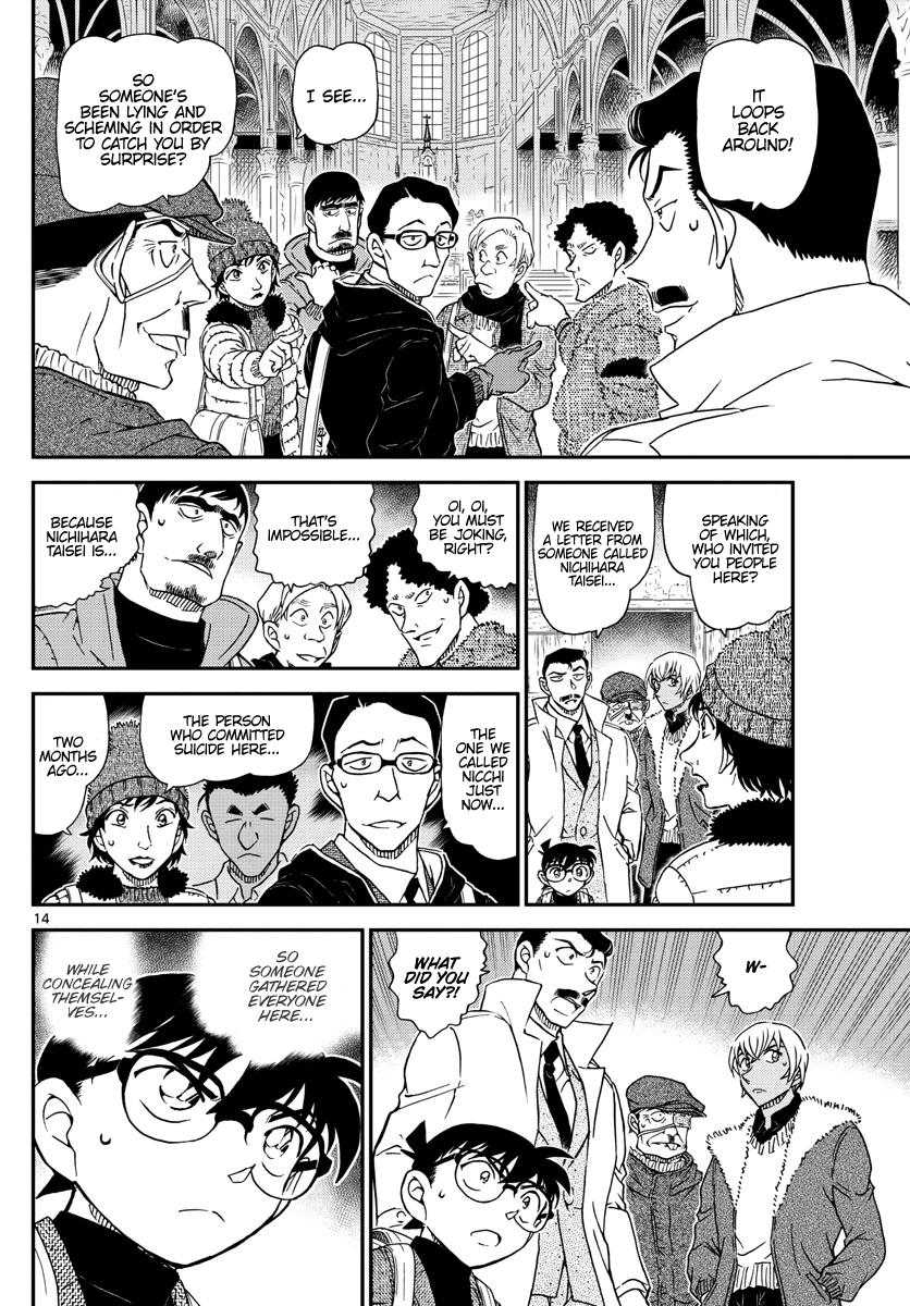 Detective Conan Chapter 1027  Online Free Manga Read Image 14