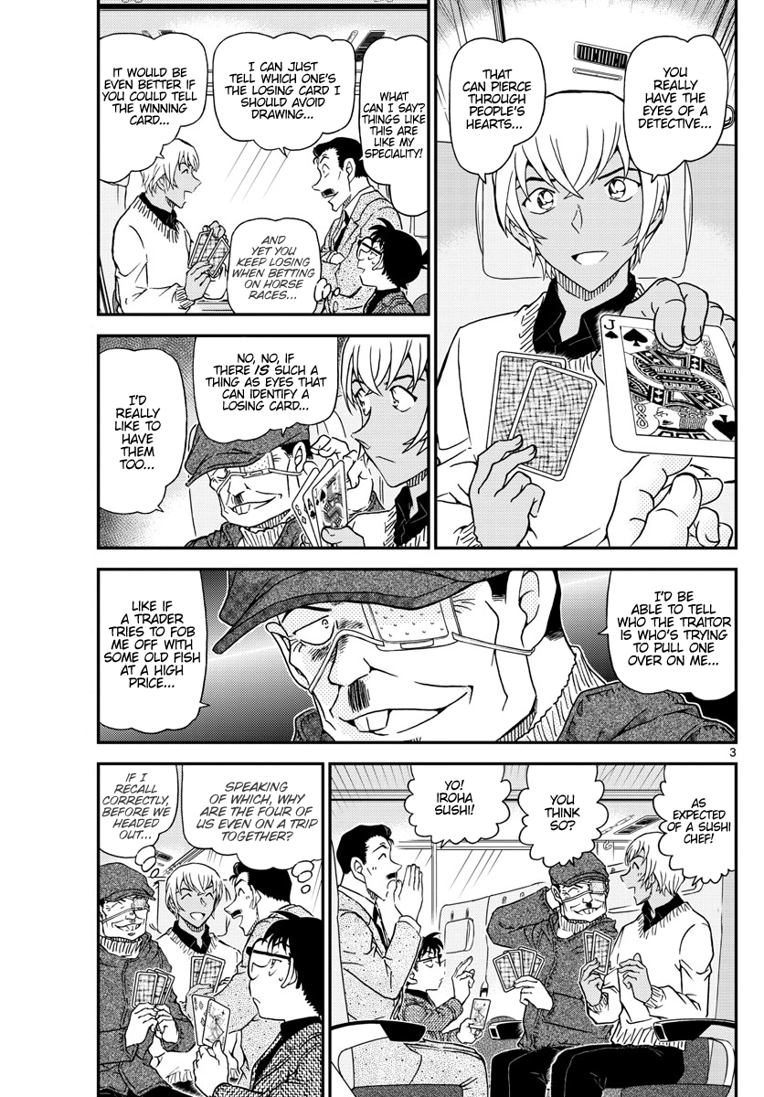 Detective Conan Chapter 1027  Online Free Manga Read Image 3