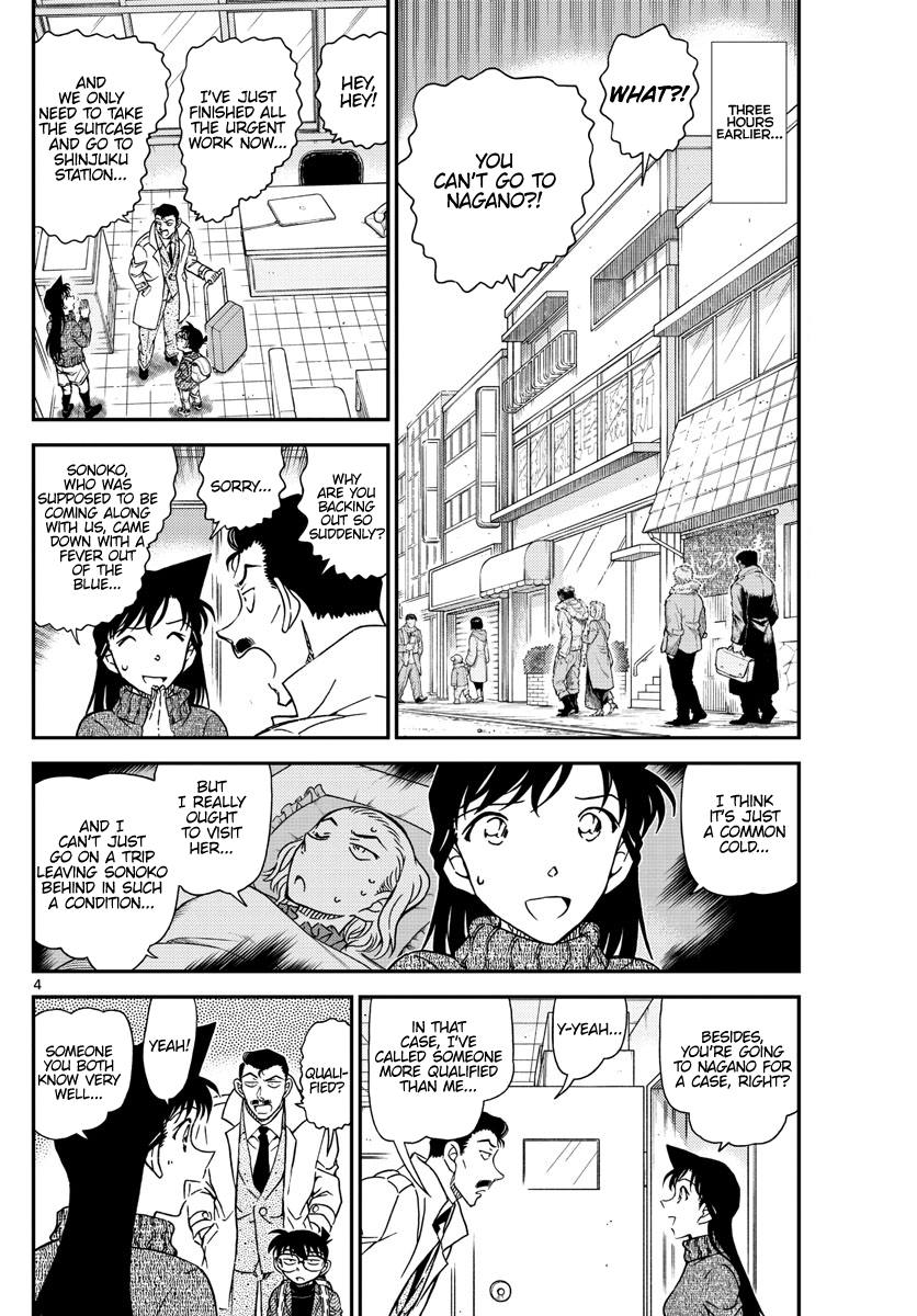 Detective Conan Chapter 1027  Online Free Manga Read Image 4