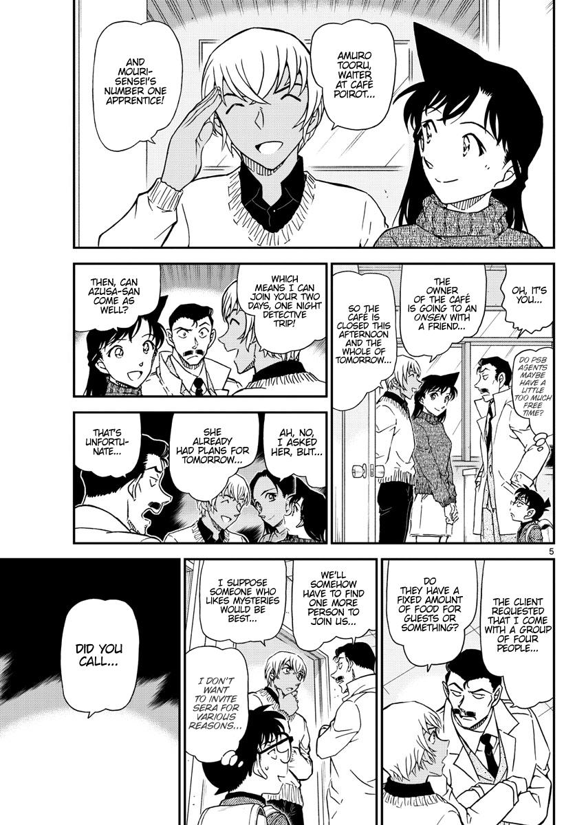Detective Conan Chapter 1027  Online Free Manga Read Image 5