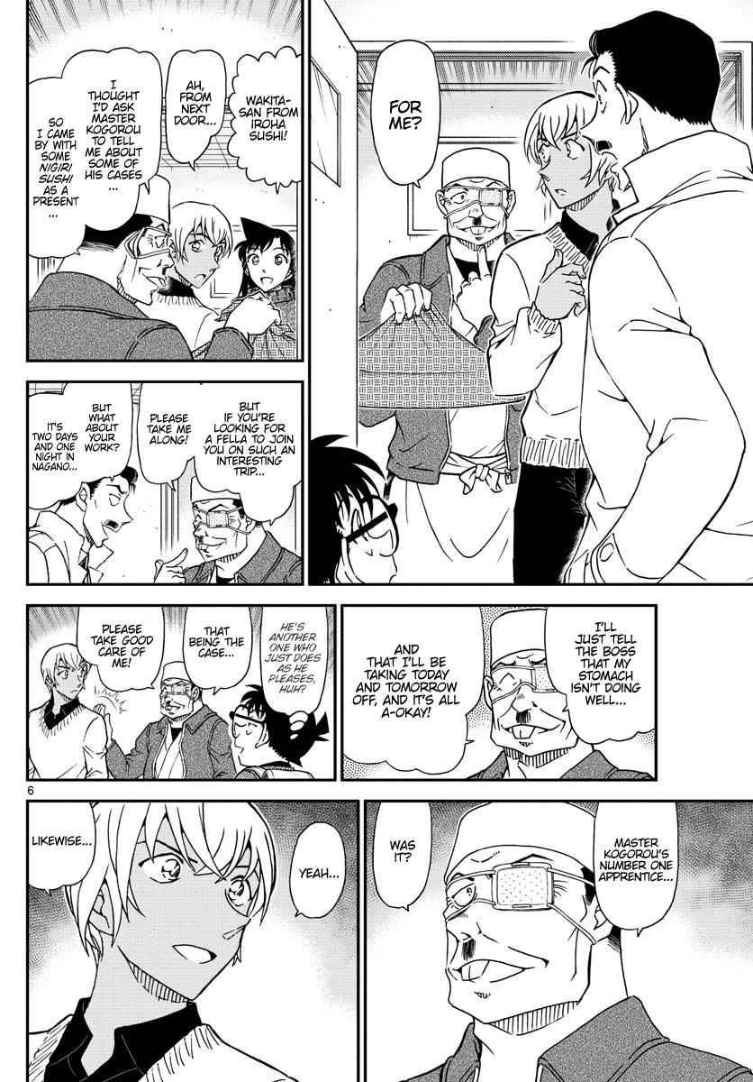 Detective Conan Chapter 1027  Online Free Manga Read Image 6