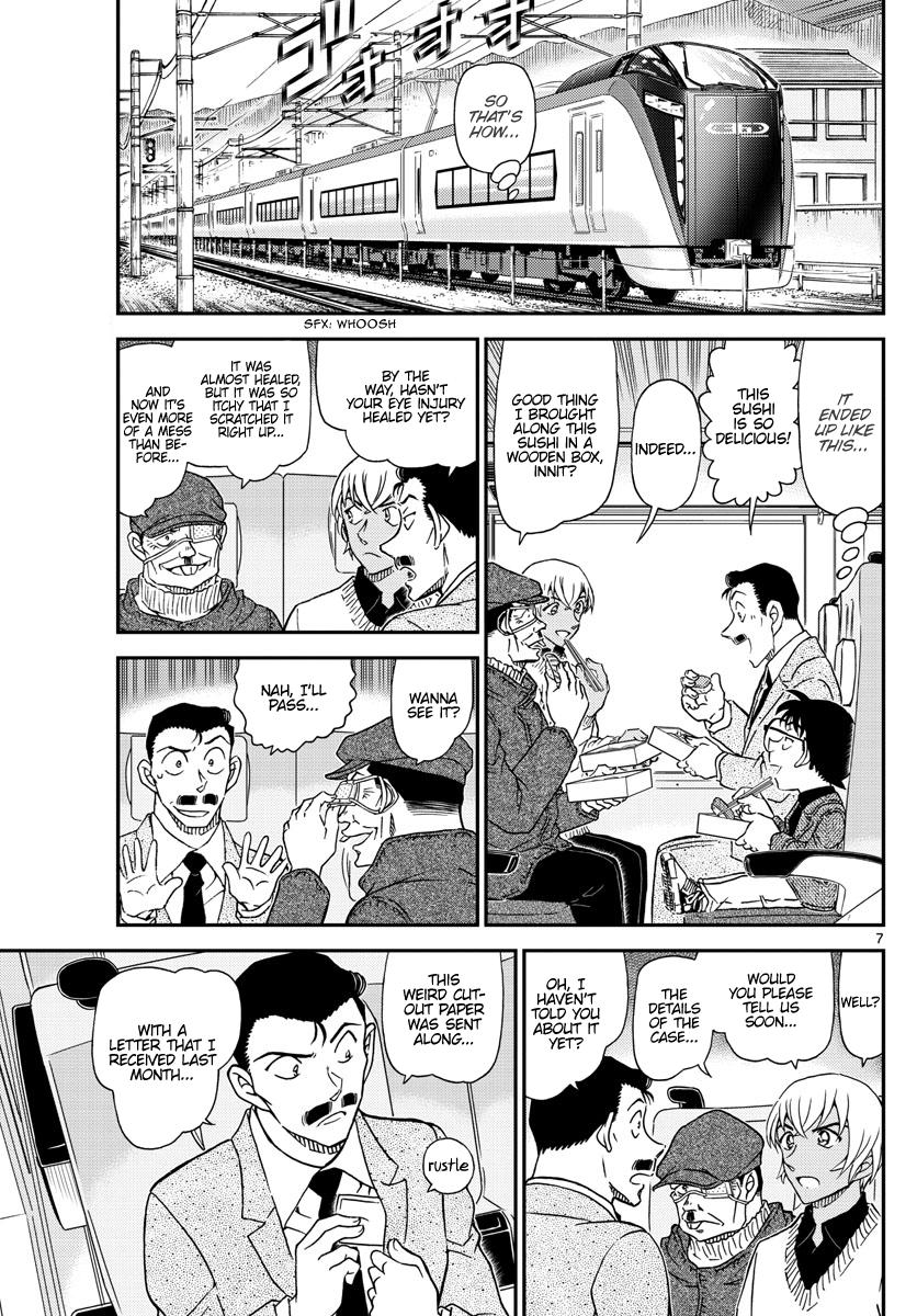 Detective Conan Chapter 1027  Online Free Manga Read Image 7