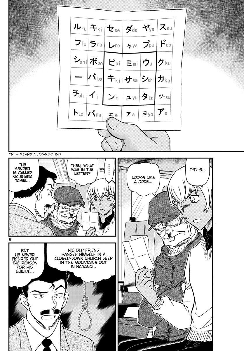 Detective Conan Chapter 1027  Online Free Manga Read Image 8