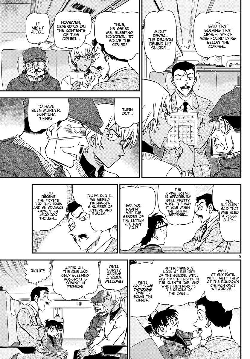 Detective Conan Chapter 1027  Online Free Manga Read Image 9