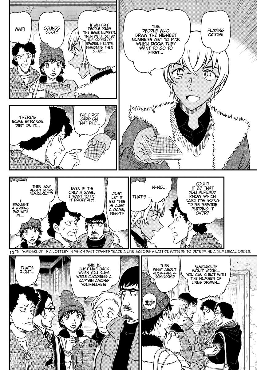 Detective Conan Chapter 1028  Online Free Manga Read Image 11