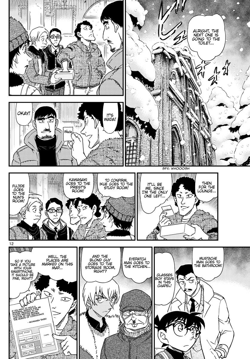 Detective Conan Chapter 1028  Online Free Manga Read Image 13