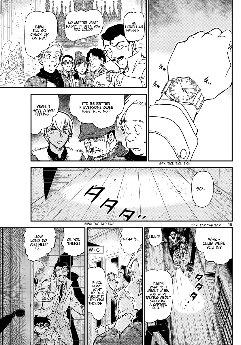 Detective Conan Chapter 1028  Online Free Manga Read Image 16