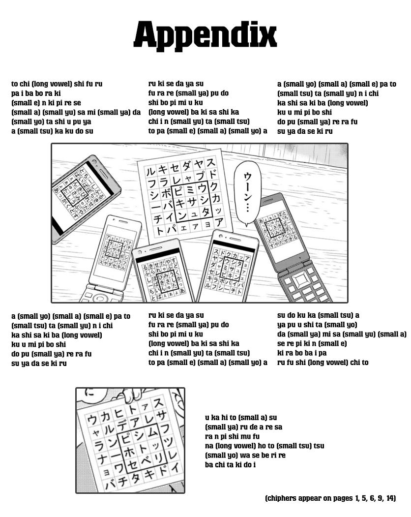 Detective Conan Chapter 1028  Online Free Manga Read Image 18