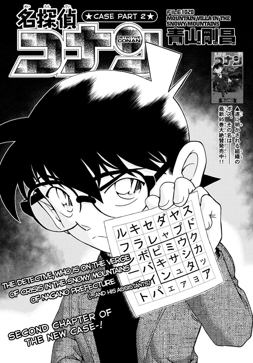 Detective Conan Chapter 1028  Online Free Manga Read Image 2