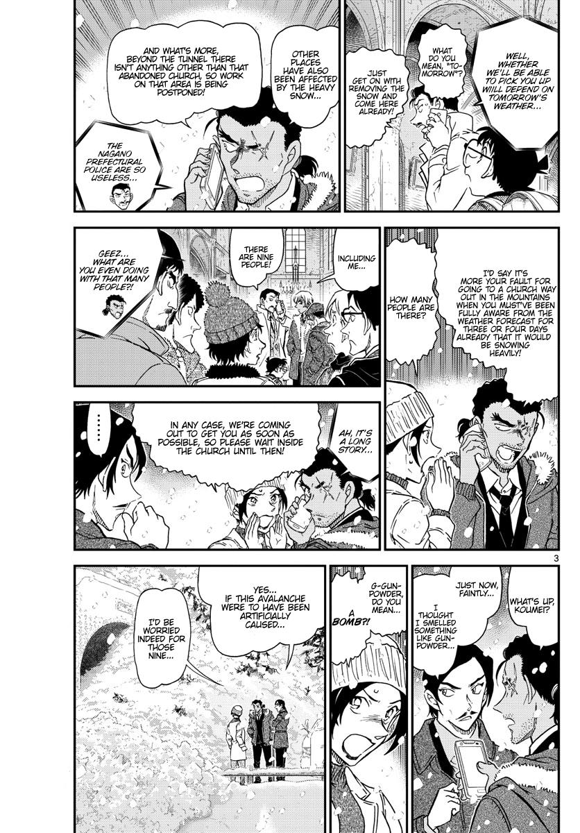 Detective Conan Chapter 1028  Online Free Manga Read Image 4