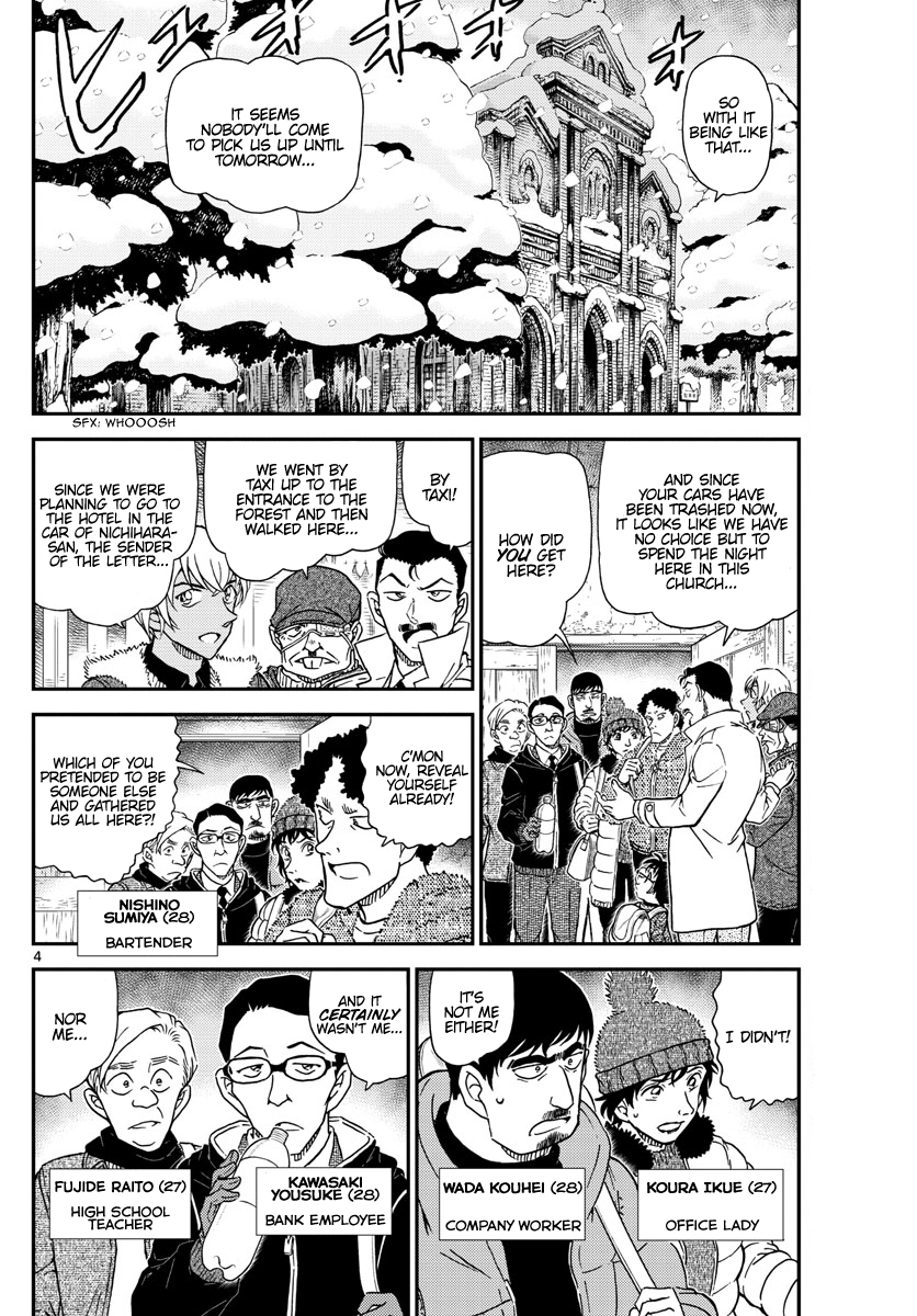 Detective Conan Chapter 1028  Online Free Manga Read Image 5
