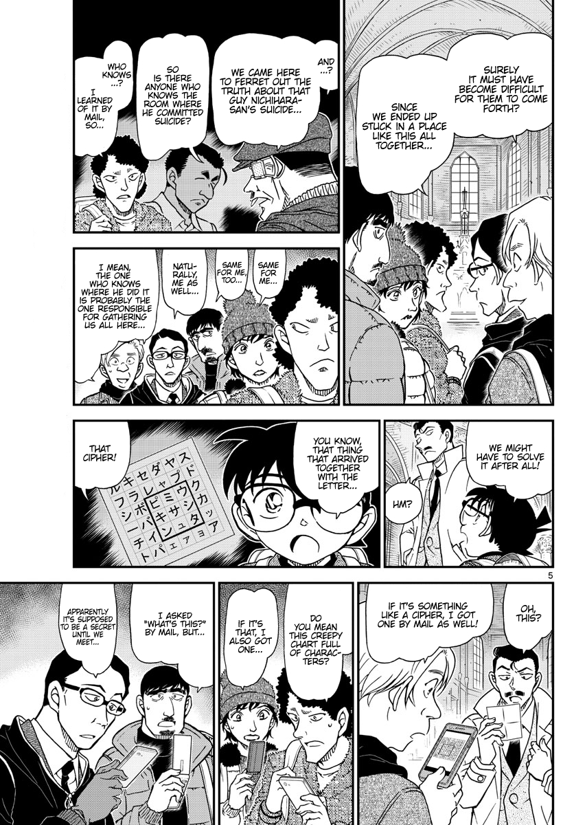 Detective Conan Chapter 1028  Online Free Manga Read Image 6