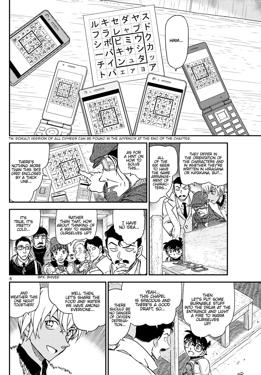 Detective Conan Chapter 1028  Online Free Manga Read Image 7