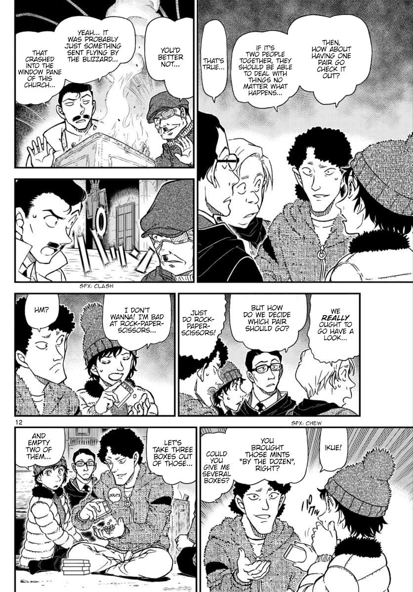 Detective Conan Chapter 1029  Online Free Manga Read Image 12
