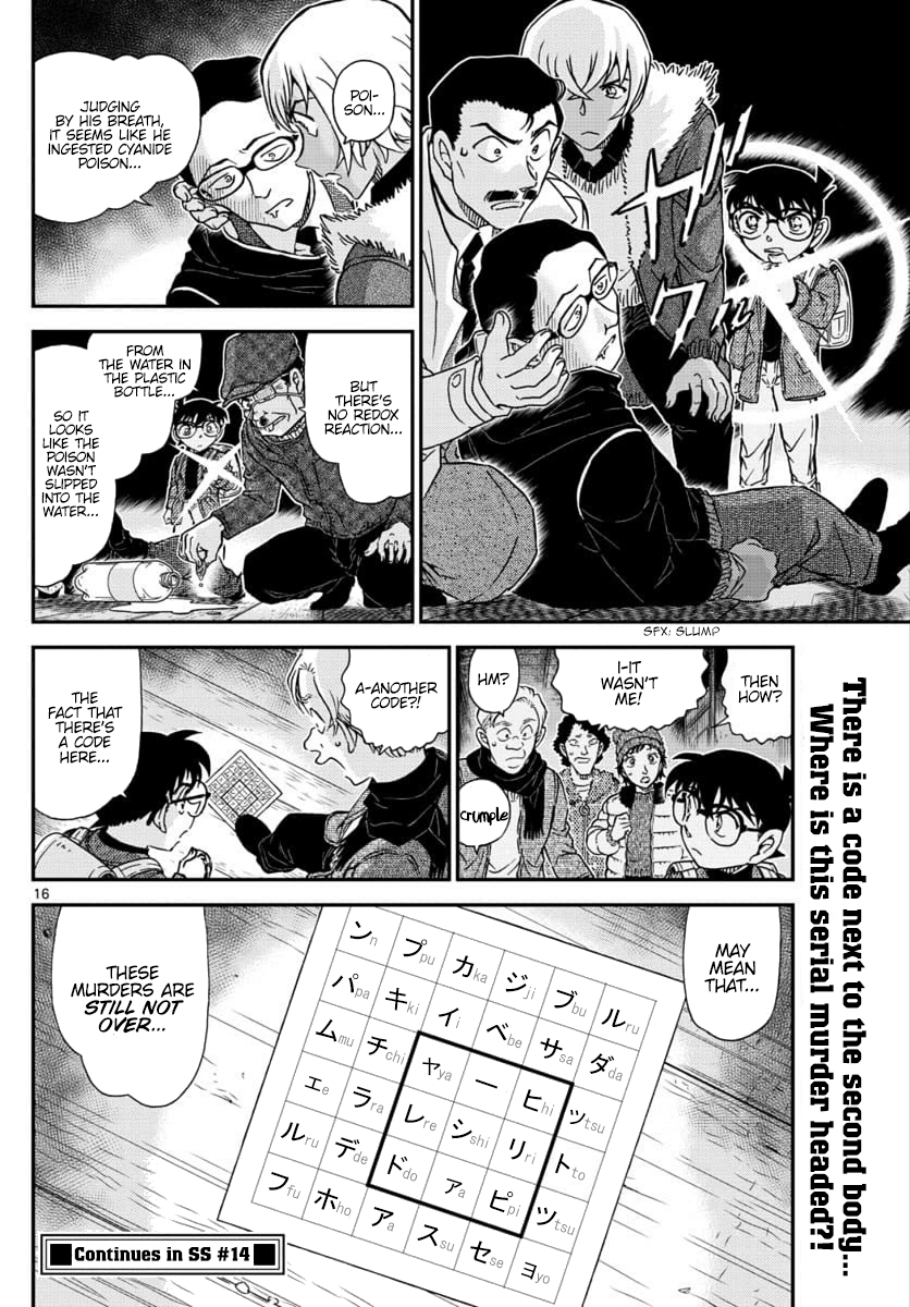 Detective Conan Chapter 1029  Online Free Manga Read Image 16