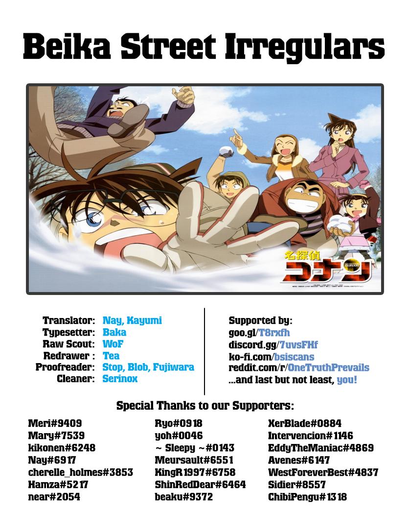 Detective Conan Chapter 1029  Online Free Manga Read Image 17