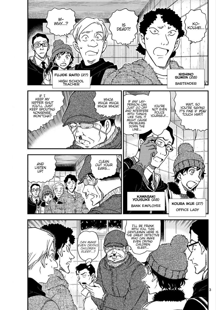 Detective Conan Chapter 1029  Online Free Manga Read Image 3