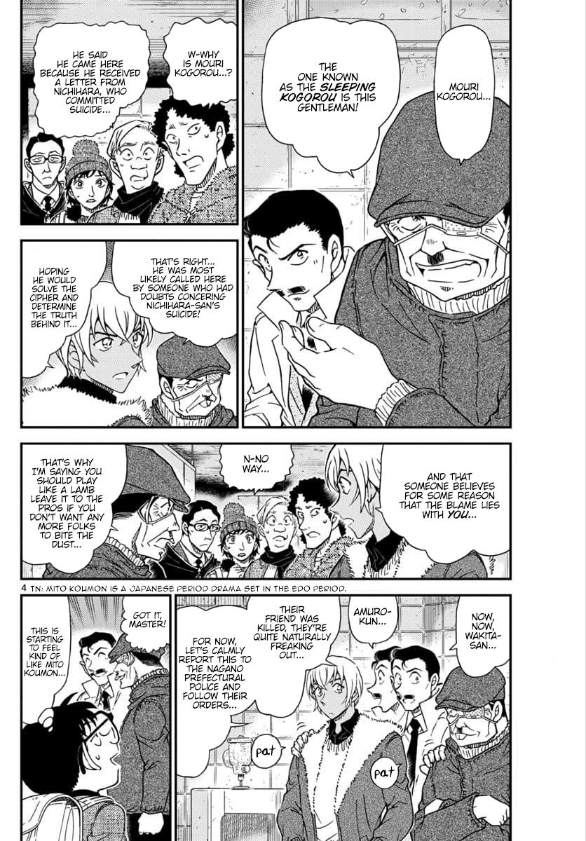 Detective Conan Chapter 1029  Online Free Manga Read Image 4