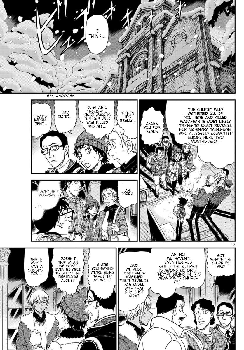 Detective Conan Chapter 1029  Online Free Manga Read Image 7