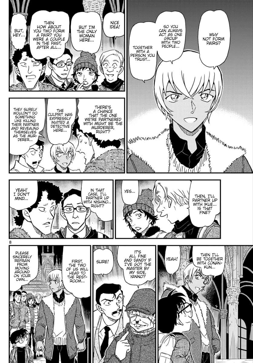Detective Conan Chapter 1029  Online Free Manga Read Image 8
