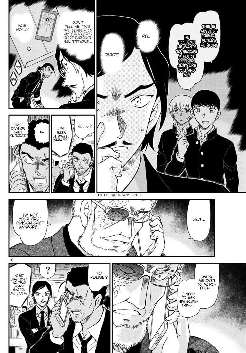 Detective Conan Chapter 1030  Online Free Manga Read Image 10