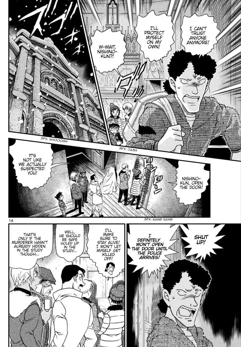 Detective Conan Chapter 1030  Online Free Manga Read Image 14