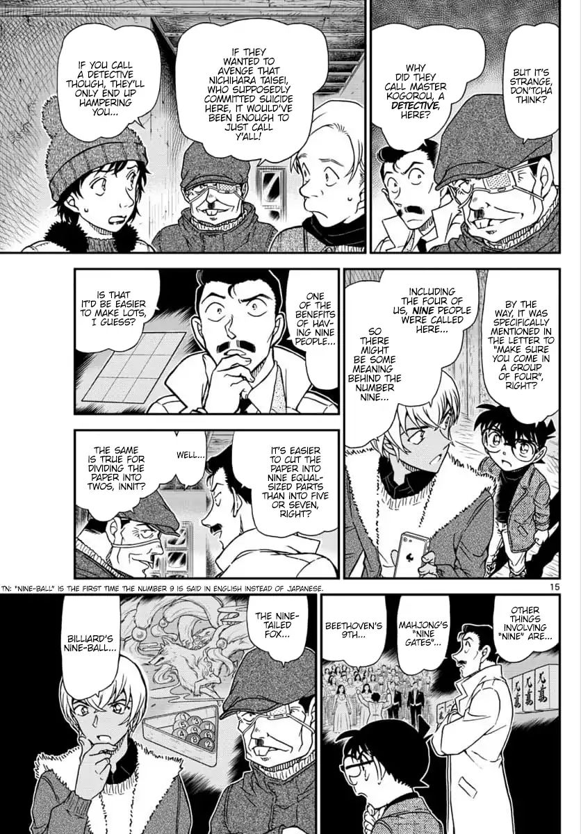 Detective Conan Chapter 1030  Online Free Manga Read Image 15