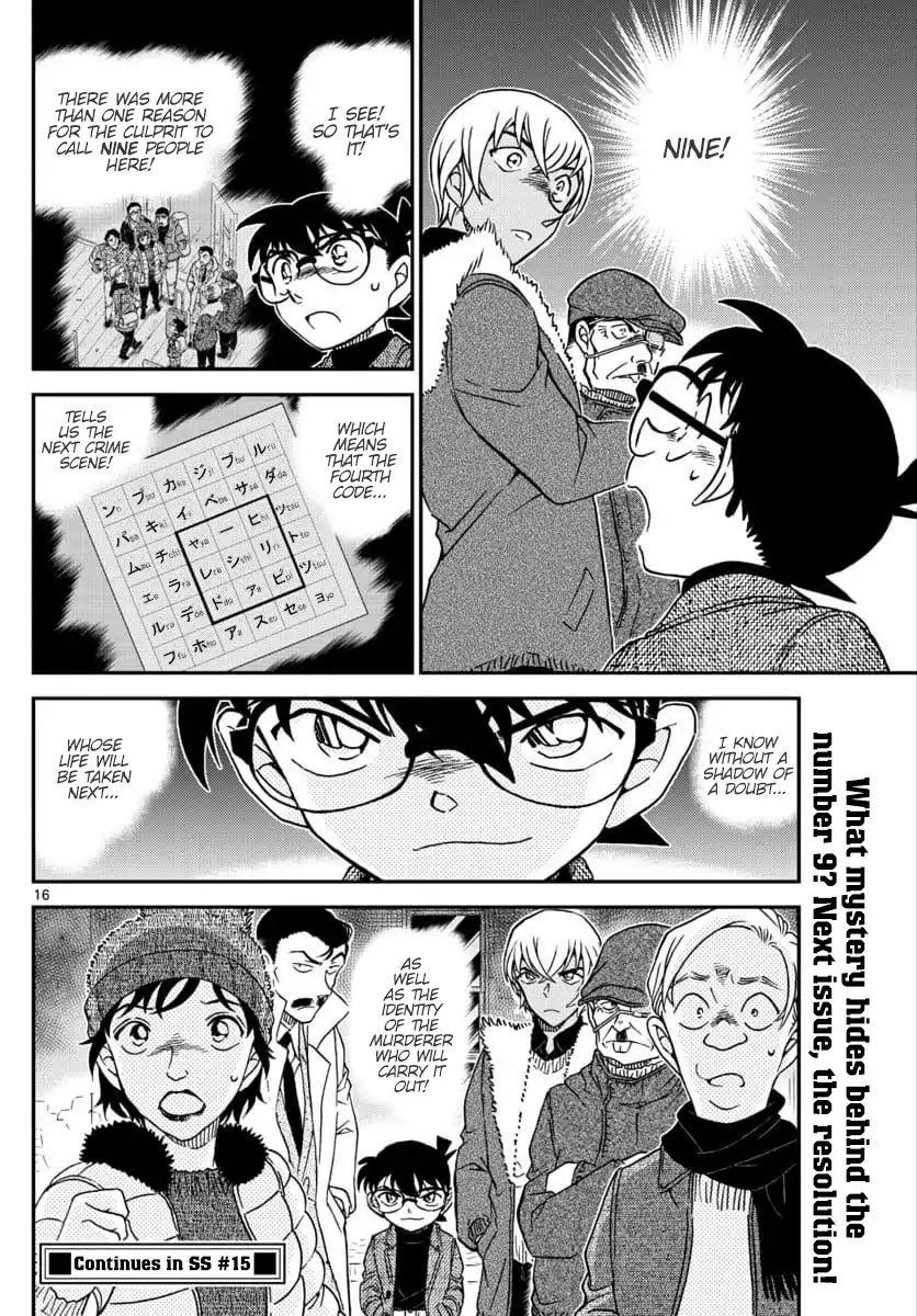 Detective Conan Chapter 1030  Online Free Manga Read Image 16