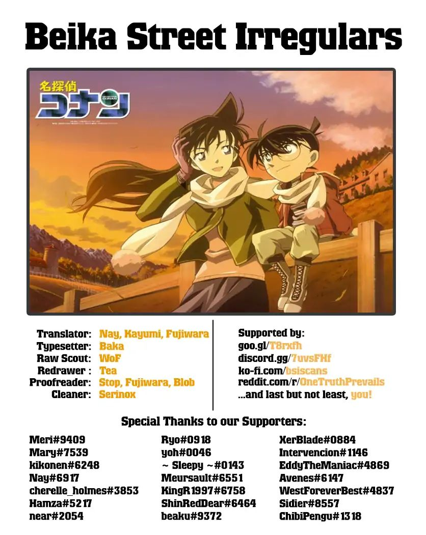 Detective Conan Chapter 1030  Online Free Manga Read Image 17