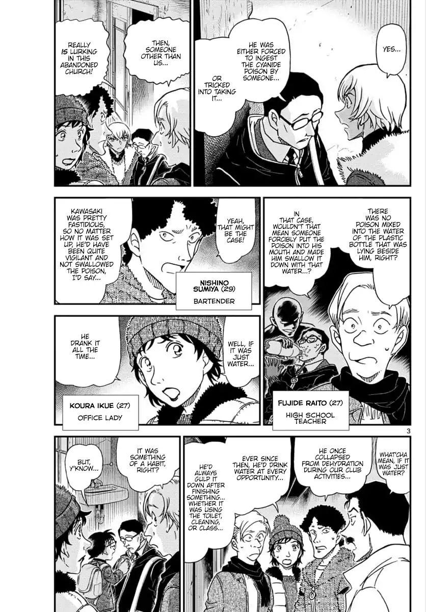 Detective Conan Chapter 1030  Online Free Manga Read Image 3