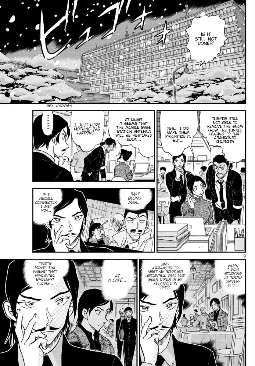 Detective Conan Chapter 1030  Online Free Manga Read Image 9