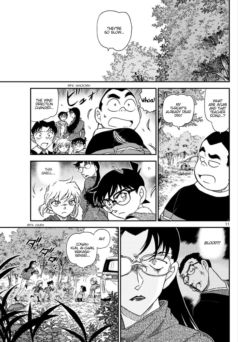 Detective Conan Chapter 1032  Online Free Manga Read Image 12
