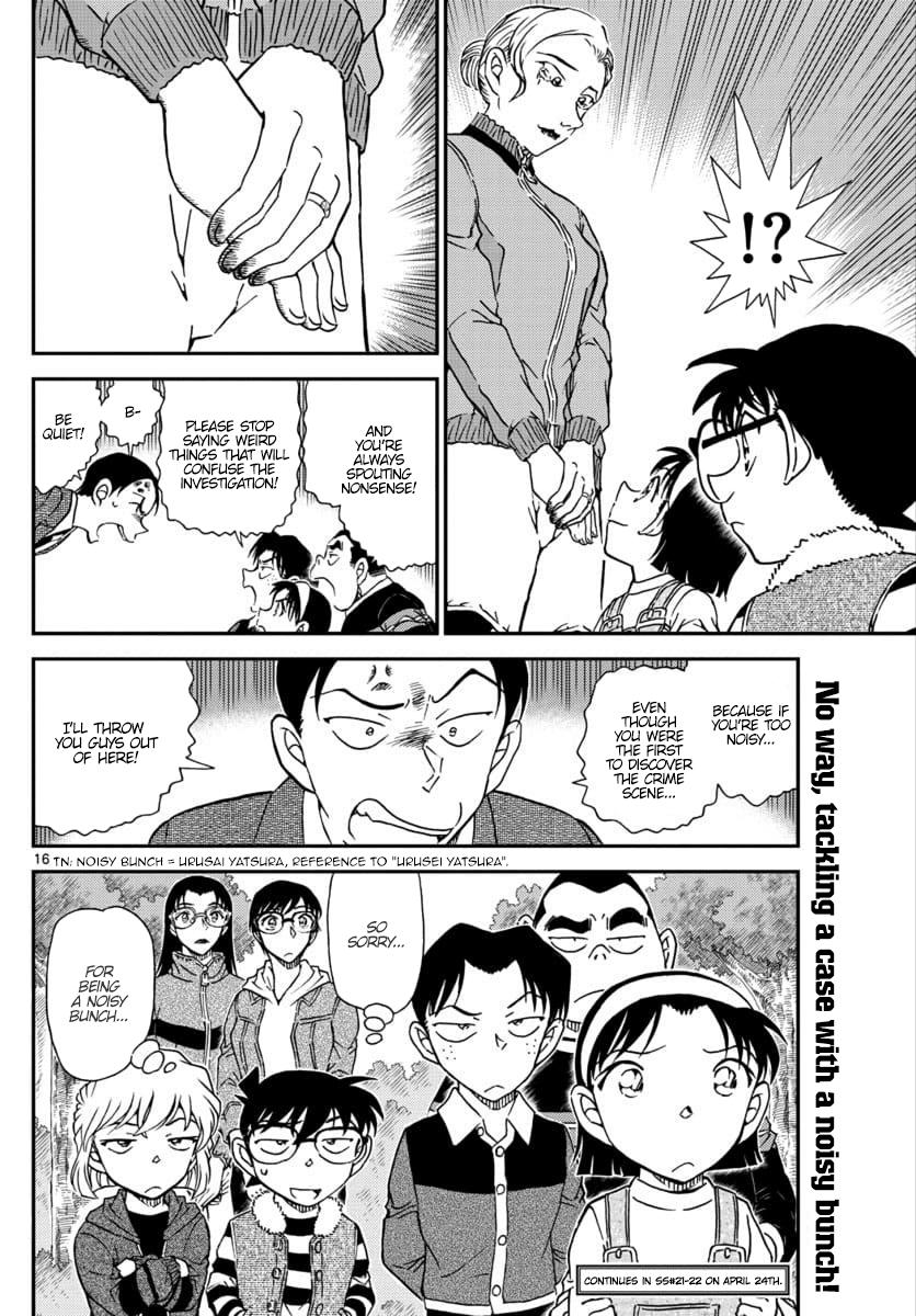 Detective Conan Chapter 1032  Online Free Manga Read Image 17