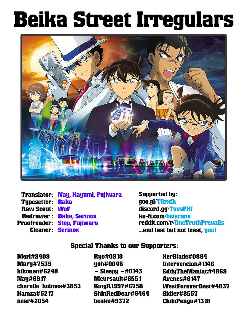 Detective Conan Chapter 1032  Online Free Manga Read Image 18