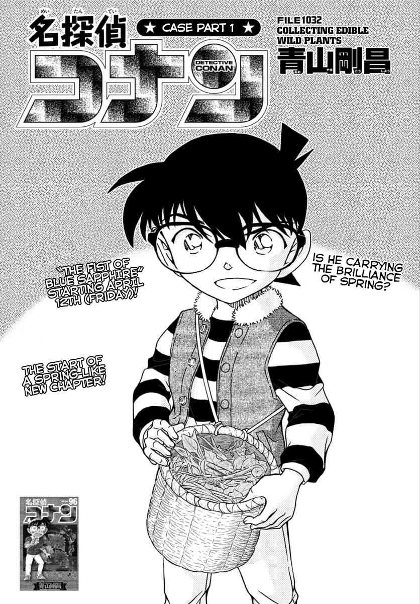 Detective Conan Chapter 1032  Online Free Manga Read Image 2