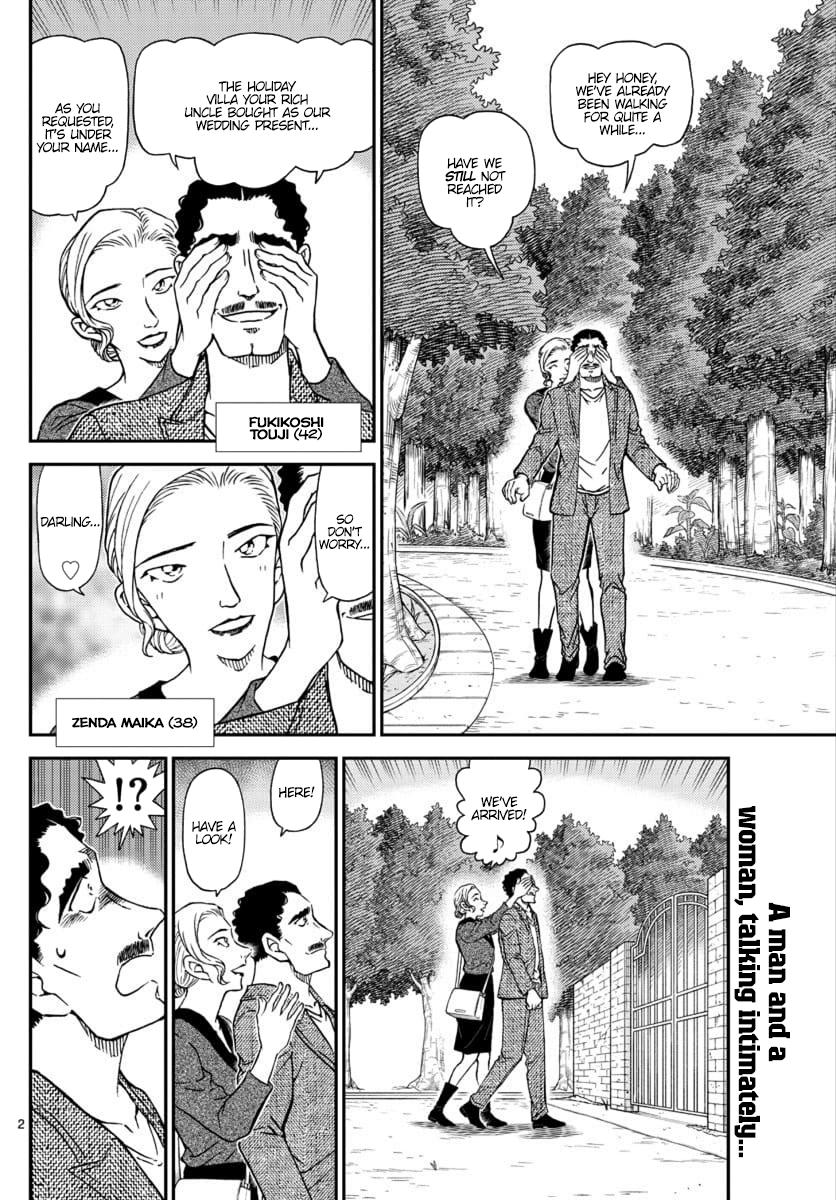 Detective Conan Chapter 1032  Online Free Manga Read Image 3