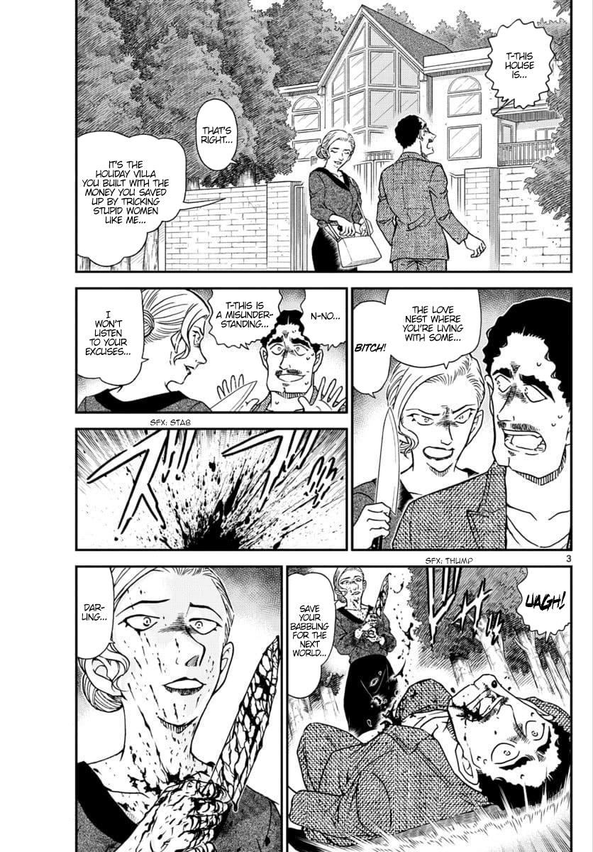 Detective Conan Chapter 1032  Online Free Manga Read Image 4