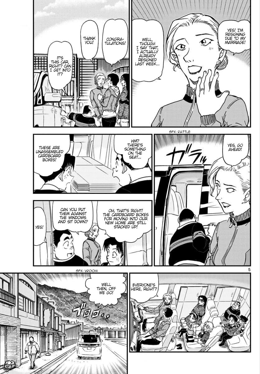 Detective Conan Chapter 1032  Online Free Manga Read Image 6