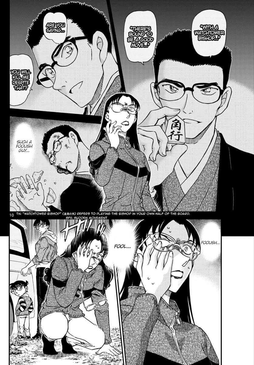 Detective Conan Chapter 1033  Online Free Manga Read Image 10