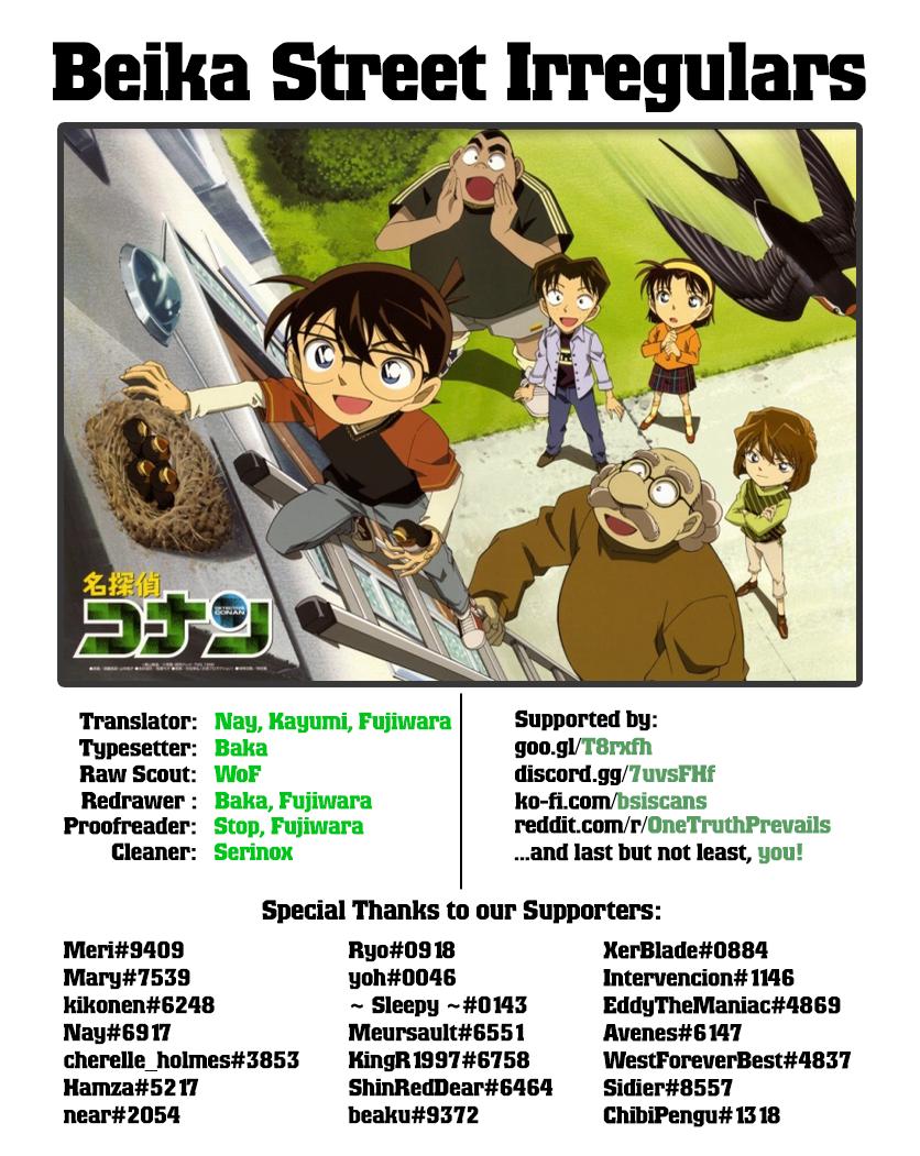 Detective Conan Chapter 1033  Online Free Manga Read Image 17