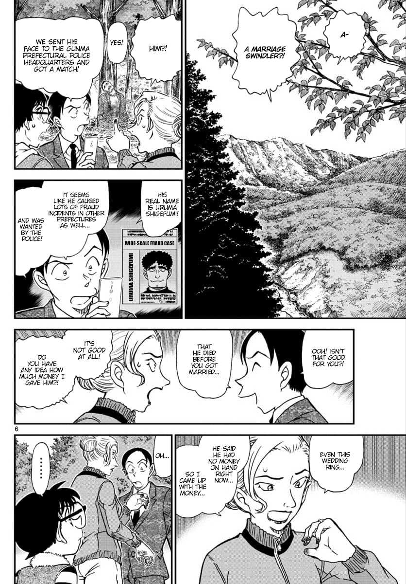 Detective Conan Chapter 1033  Online Free Manga Read Image 6